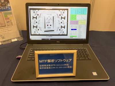 MTF解析ソフトウェア KKS-200