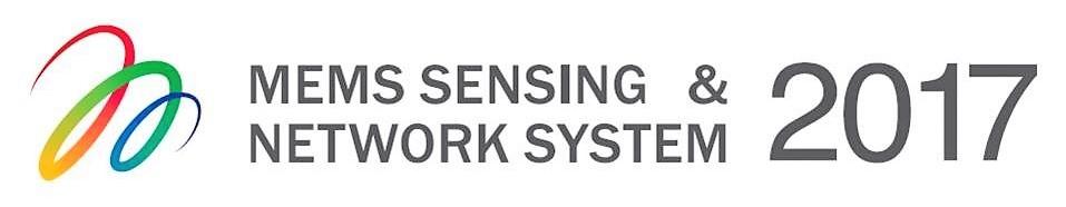 MEMSセンシング&ネットワークシステム展2017に出展します