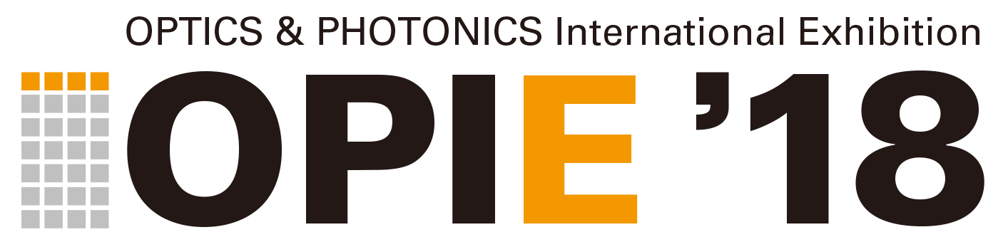 OPIE'18 レンズ設計・製造展(4/25-4/27) に出展致します